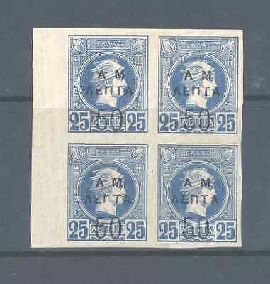Greece 1900 Small Hermes Overprinted Am & New Values Imperf Block Very Fine Mint