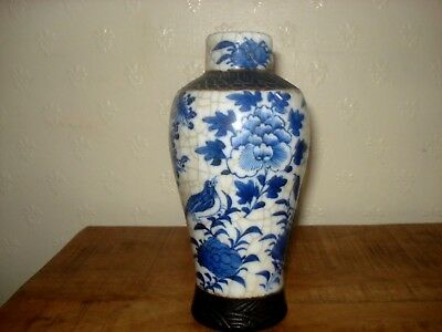1xchinese 19th century qing period  blue white vase