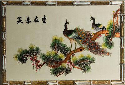 Chinese School Contemporary Embroidery - Peacocks on a Branch
