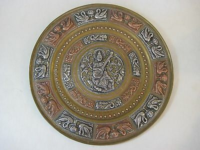 "Vintage India Brass Copper & Silver W/ Raised Embossed Mounts Plate, 12"" Dia"
