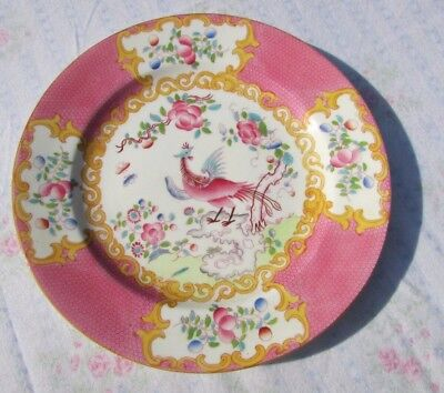Rare Mintons W H Plummer Co 9646 Bird Flowers Bone China Plate - 7 5/8""