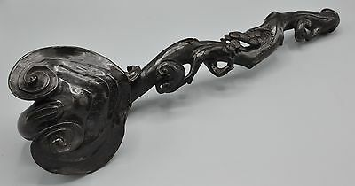 Chinese Rosewood Carving Lingzhi Ruyi Sceptre