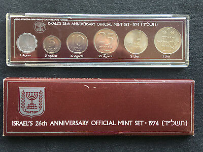 ISRAEL'S 26th ANNIVERSARY OFFICIAL MINT SET - 1974 (6 UNCIRCULATED COINS)