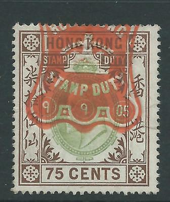 Hong Kong 1903 Stamp Duty Revenue Wmk Crown CC