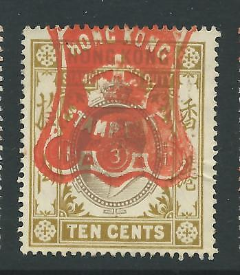 Hong Kong 1907 Stamp Duty Revenue Wmk Multi Crown CA