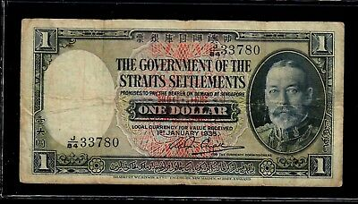Straits Settlements One Dollar 1935 VG