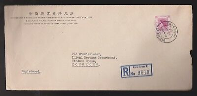 Interesting Study Hong Kong Yau Ma Tei registered label 1957-61 5 covers