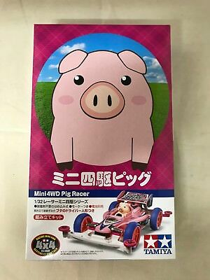 Tamiya Racer Mini 4WD Series No.89 Mini 4WD Pig Super 2 Chassis 18089