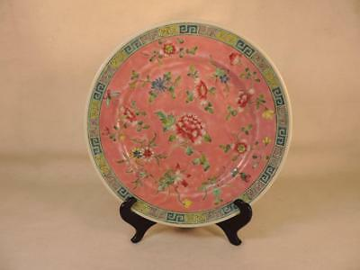 Antique Chinese BRIGHT ENAMEL Famille Rose Straits Floral Plate 19th Century NR