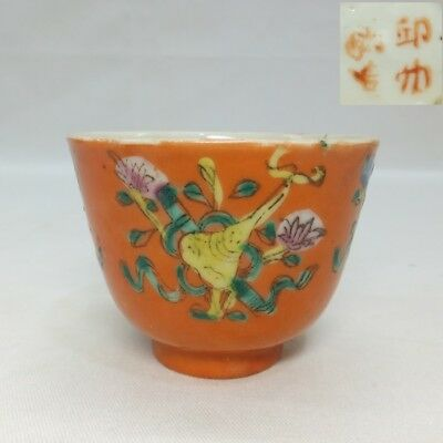 F917: Real old Chinese painted porcelain cup of Qing Dynasty age