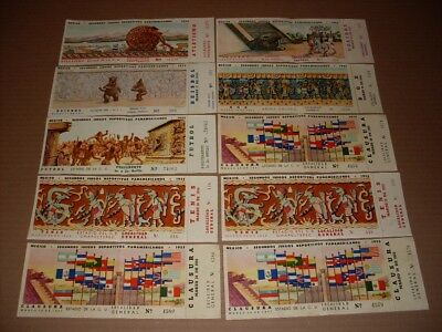Set of Tickets Mexican 2nd Panamerican Sport Games 1955 Unused !