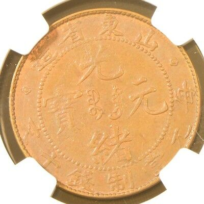 1904-1905 CHINA Shangtung 10 Cent Copper Dragon Coin NGC MS 61 BN