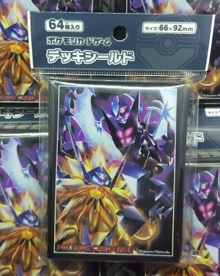 Pokemon Center Card Sleeves Ultra Solgaleo Ultra Lunala (64pcs) Brand New