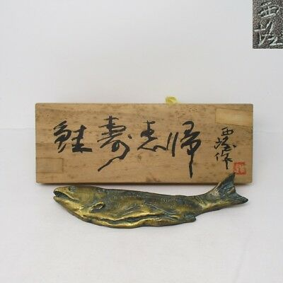 F972: Japanese bronze ware fish statue by great SEIBO KITAMURA with signed box