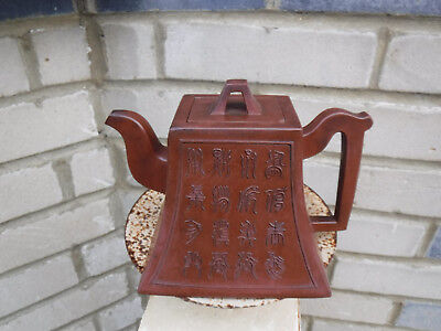 Antique Chinese Yixing Clay Pottery Teapot, Signed To Base