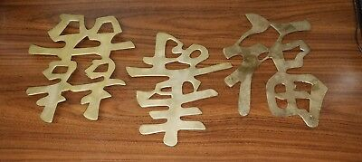Set Brass Chinese Symbols Words Trivets Asian Home Decor Wall Inspirations Lot 3
