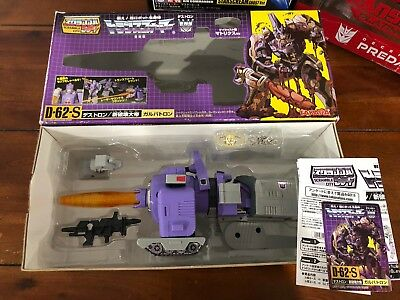 Transformers Japan Reissue D-62S Galvatron - Movie Colours MIB !!FREE P&P!!