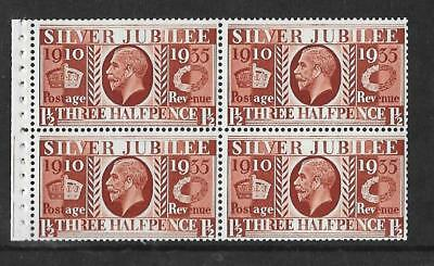 GEORGS 5th 11/2d JUBILEE BOOKLET PANE NComB7 VERY FINE UM