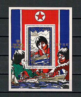 Korea, Internationales Jahr des Kindes Block 66, 1979 used