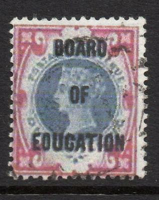 COPY of  G.B. 1902 1/- Board of Education  SPACEFILLER FORGERY  superb looking