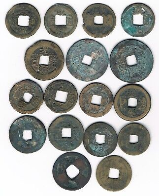 17 Old Chinese Coins