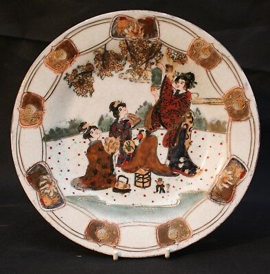 Antique Chinese Japanese Pottery Plate Signed Hand Painted Scene with Medallions
