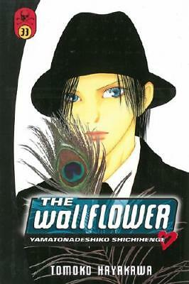 Wallflower. 33 by Tomoko Hayakawa