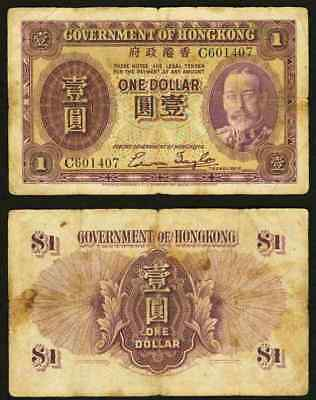 1935 Government Of Hong Kong One Dollar Banknote King George V Pick Number 311