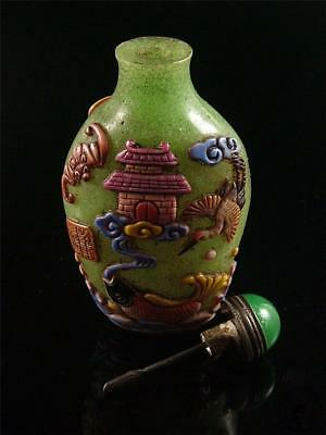 Old Chinese Peking Glass Snuff Bottle fishes, cranes & bats ~ AUSPICIOUS