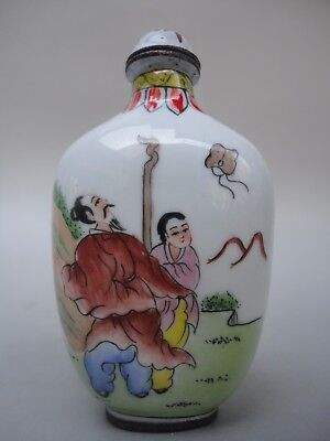 Collect China Old Copper Cloisonne Manual Painting Old man and Boy Snuff Bottles