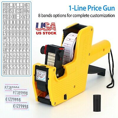 MX-5500 8 Digits EOS Price Tag Gun +50 White w/ Red Lines Labels + 1 Ink US Ship