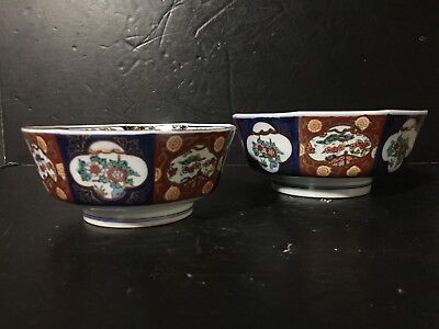 SET 2 Vintage Gold Imari Japanese Bowls Hand Painted Porcelain Ornate RED BLUE