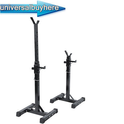 """32-51"""" SGym Squat Barbell Power Rack Stand Adjustable Press Weight Bench"""