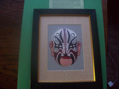 """Beijing Opera Framed Mask -It Is Part Of Players -Face Painting...""""good From Bad"""