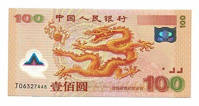 China 2000 UNC 100 Yuan Commemorative POLYMER Note, P-902