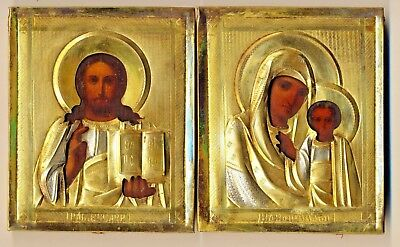 Antique Russian Imperial  Icon Brass Weeding Pair ( #2207)