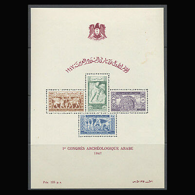 Syria, Sc #C141a, MNH, 1947, S/S, Arab Archaeological Congress, BK64F
