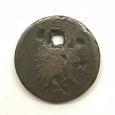 1793 1C Wreath Cent: Lettered Edge: Holed #2