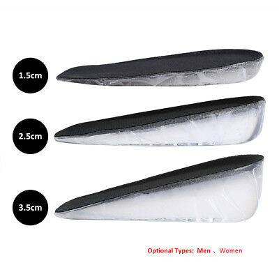 Silicone Gel Heel Lift Height Increase Insoles Shoe Insert Pad 1.5/2.5/3.5cm LS