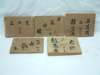 Lot of 5 - Chinese Story / Comic Book - Vintage / Antique - Shanghai - Beijing ?