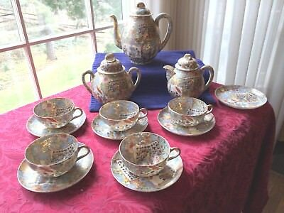 17 Pc Signed Japanese Satsuma Koshida Meiji hand painted porcelain Tea Set