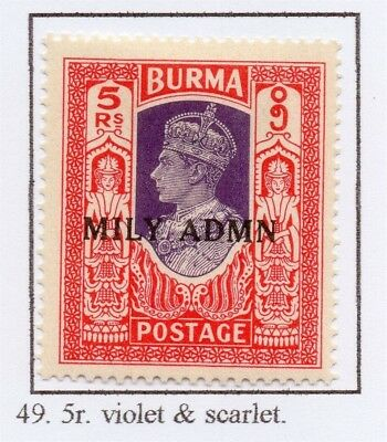 Burma 1945 British Military Early Issue Fine Mint Hinged 5R. Optd 228523