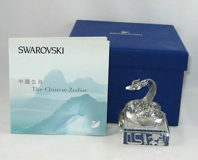 "Swarovski Crystal CHINESE ZODIAC Figurine ""SNAKE"" In Original Box With COA"