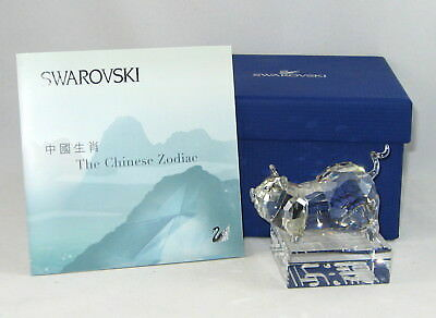 "Swarovski Crystal CHINESE ZODIAC Figurine ""PIG"" In Original Box With COA"