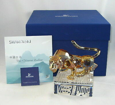 "Swarovski Crystal CHINESE ZODIAC Figurine ""LARGE GOLDEN TIGER"" w/Box & COA"
