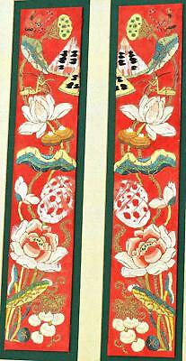 1900's Chinese Silk Embroidery Gold Threads Panel Textile Tapestry Lily Mantis
