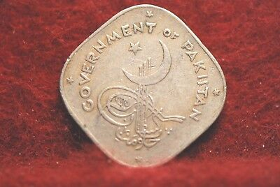 Pakistan, 1953 2 Annas, KM15, Very Fine, No Reserve, Reduced,               10eb
