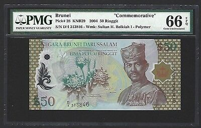 2004 Brunei $50 Ringgit, PMG 66 EPQ GEM UNC, P-28, Low Print Totals, Scarce Type