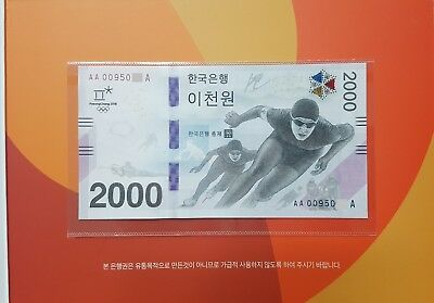 South Korea 2018 Olympic Winter Games 1 Note 2,000won AA00950**A with folder