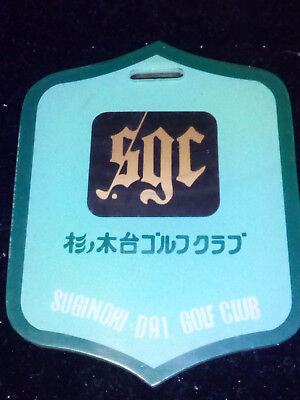 SUGINOKI DAI GOLF CLUB Plakette